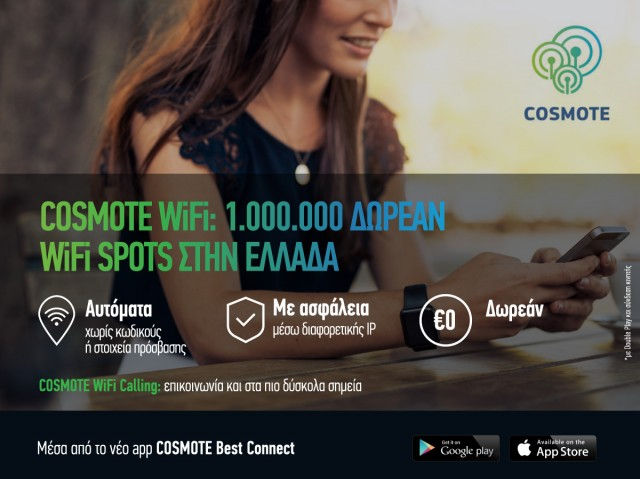 COSMOTE_WiFi_Infographic