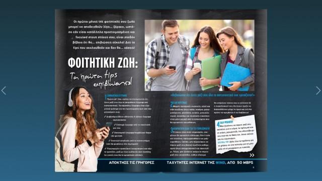 Digital Life B2S Edition (3)