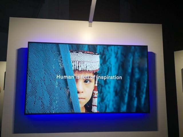 Huawei Vision TV - 01