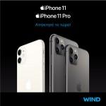 iPhone_11_carousel-order_1