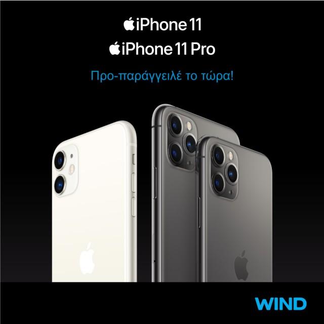 iPhone_11_carousel_1