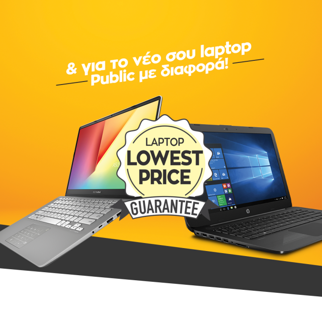 public laptop offer