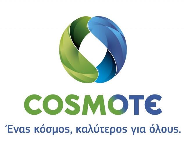 COSMOTE_ LOGO