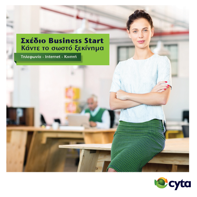 Cyta Business Start 2