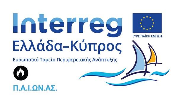 INTERREG_GREECE-CYPRUS_LOGO