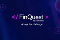 H Alpha Bank «αγκαλιάζει» το Fintech, με τον πρώτο διαγωνισμό ψηφιακής καινοτομίας FinQuest