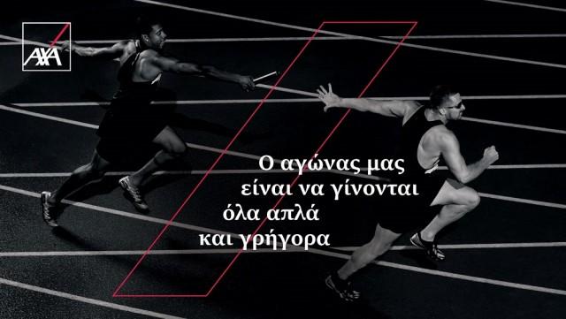kv_axa