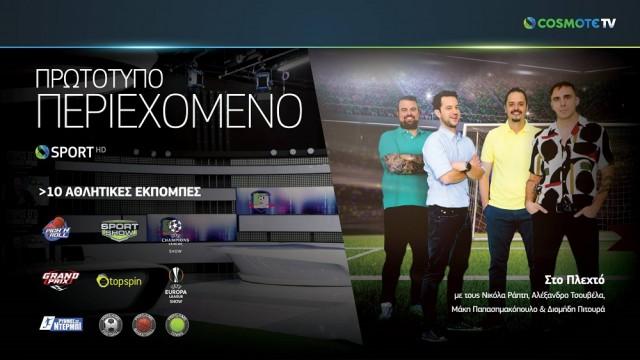 COSMOTE TV_Original Content-2