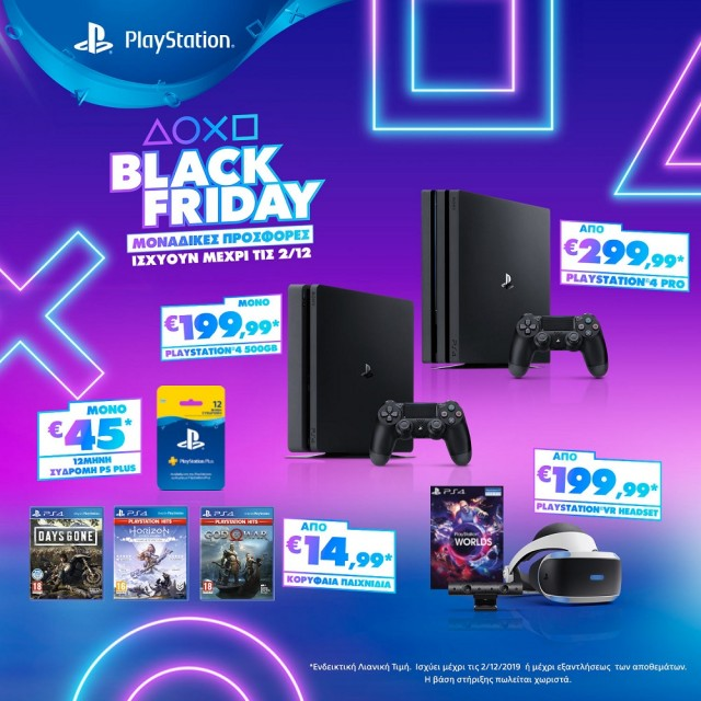 PlayStation_Black Friday 2019