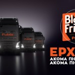 Public Black Friday 2