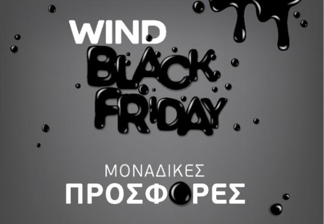 Wind Black Friday 1