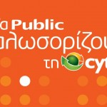 cyta public (1)
