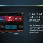 COSMOTE TV_Over-The-Top-2