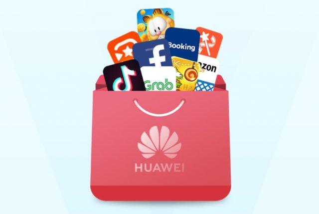 huawei appgallery app logo