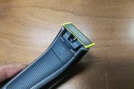philips oneblade pro (4)