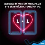 valentines_800x800