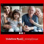 Vodafone _ MAZI