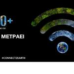 cyta earthday_2020