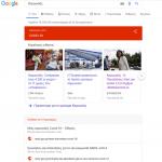 google-koronoios-eody