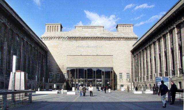 Μουσείο Περγάμου