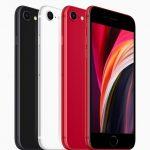 iPhone SE 2020 (4)