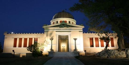 Εθνικού Αστεροσκοπείου Αθηνών