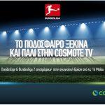 COSMOTETV_BundesligaReturns_May2020