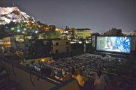 Πότε ανοίγουν τα θερινά σινεμά και οι αρχαιολογικοί χώροι; Τι θα ισχύσει;