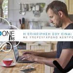 WindONE Business Pro proiontika_final