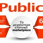 PublicGR_infographic