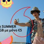 cytamobile vodafone summer giga red freedom