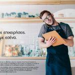 mastercard Concierge-Key-Visual-Business-CY