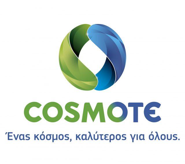 COSMOTE LOGO 1