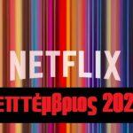 Netflix-variable-playback-speeds-700x321
