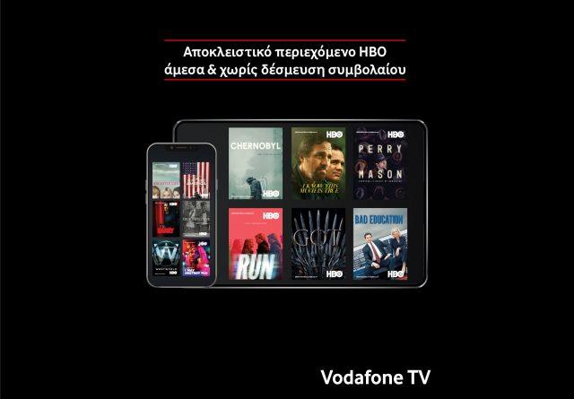 OTT TV 1