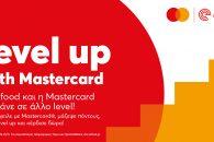 Level Up with Mastercard_Το efood και η Mastercard το πάνε σε άλλο level!