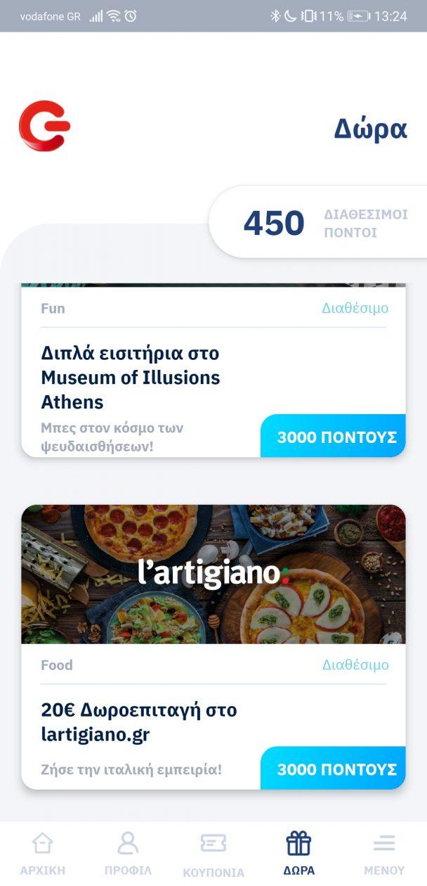 Screenshot 20200928 132416 com.gr .gapp