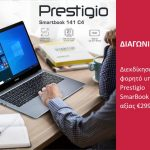 prestigio-SmartBook-141-C4 COMPETITION red