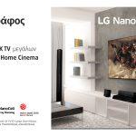 lg_nanocell_8k_promo