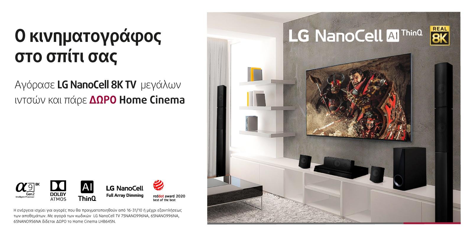 lg nanocell 8k promo