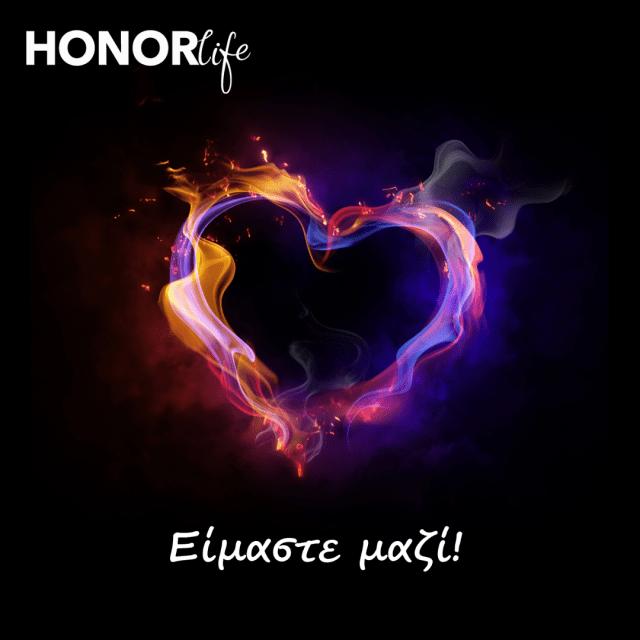 Honor: «Είμαστε μαζί» με 3 εβδομάδες εκπτώσεων Black Friday 1