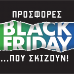 BlackFriday_COSMOTE