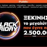 Public_Black Friday_key visual