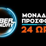 Public_Cyber Monday_key visual