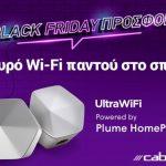 cablenet plume black friday