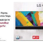 lg_oled_gx_tv_gx_soundbar_offer