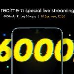 Realme 7i Live Streaming