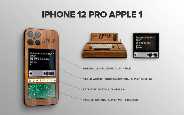 apple limited edition