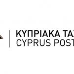 cyprus-post logo