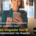 epic- VoLTE